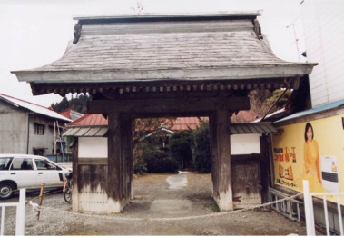 解体前の鈴木家門