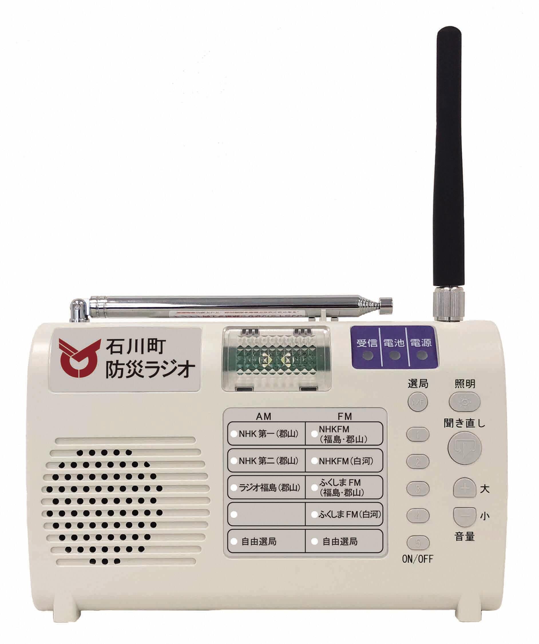 ラジオ 福島 fm